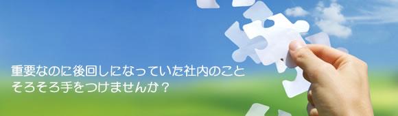 社会保険労務士 横浜