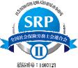 SRPⅡロゴマーク